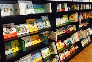 Kinokuniya is a Japanese bookstore